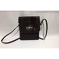 Клатч женский Balisa сумка