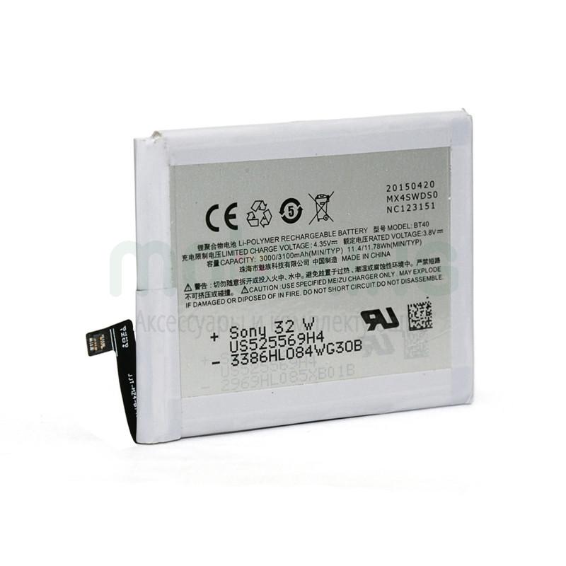 Оригинальная батарея Meizu MX4 (BT40) для мобильного телефона, аккумулятор для смартфона.