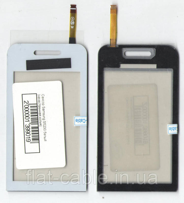 Сенсор Samsung S5230 белый АА