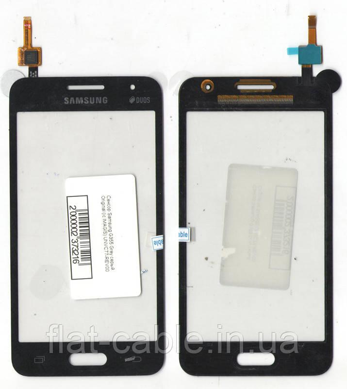 Сенсор Samsung G355 Grey серый Original (ic IMAGIS) UNVC77-REV00