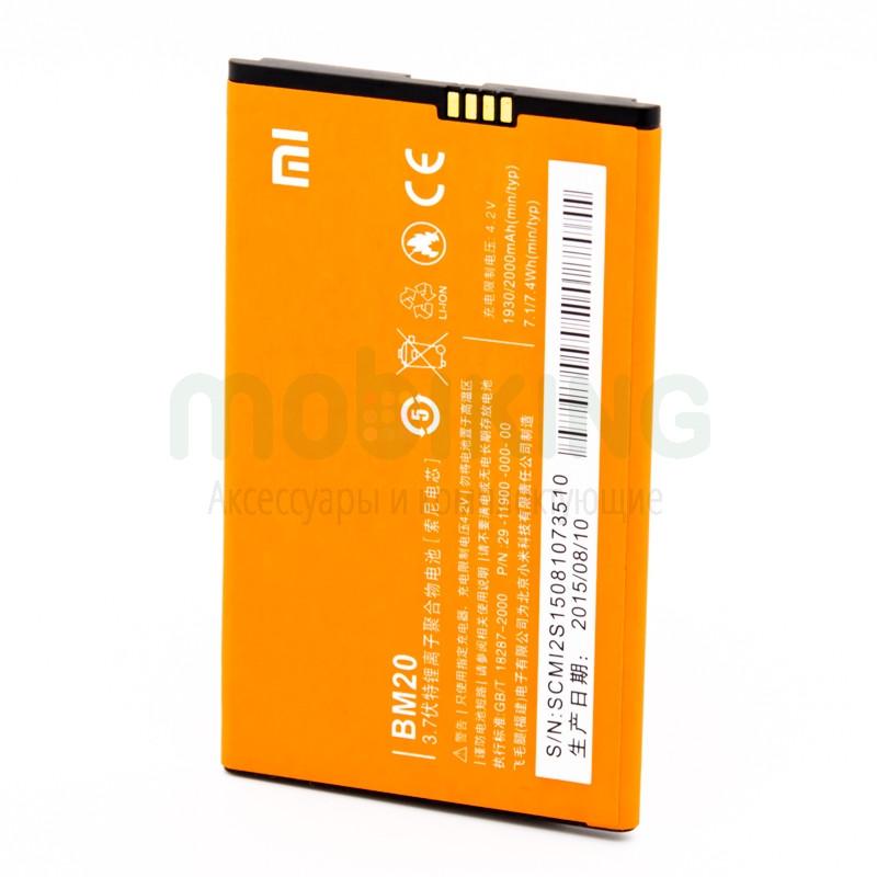 Оригинальная батарея Xiaomi Mi2 (BM20) для мобильного телефона, аккумулятор для смартфона.