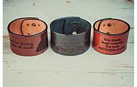 Браслет широкий с Вашей гравировкой (4 см.) (три цвета)