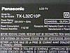 Платы от TV LCD Panasonic TX-L32C10P поблочно, в комплекте (разбита матрица).