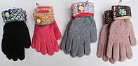 Перчатки для девочки  6-8 лет