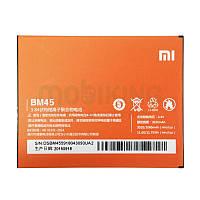 Оригинальная батарея Xiaomi Redmi Note 2 (BM45)  для мобильного телефона, аккумулятор для смартфона.