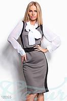 Строгое деловое платье. Цвет серо-черный, рукава и бант белые.
