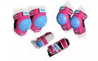Защита детская наколенники, налокотники, перчатки ZEL SK-4684V-L ENJOYMENT (р. L-13-15лет, фиолет)