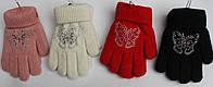 Перчатки для девочки двойные  3-5 лет