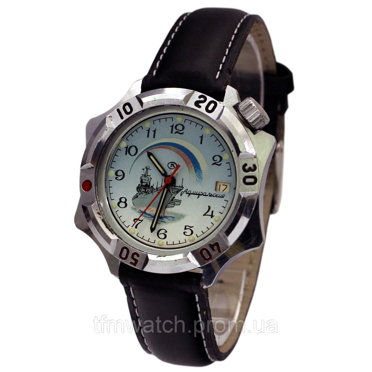 Адмиральские стоимость часы орел ломбард часов