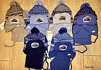 Детская шапка + шарф 3024 (32)