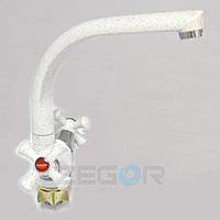 Смеситель на кухню белый DTZ4-D827W (TLD), смесители для кухни ZEGOR (TROYA)