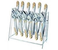 Набор столовых приборов 24 предмета на подставке Vintage 396011851