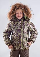 Комбинезон зимний для мальчика Diwa Club 98