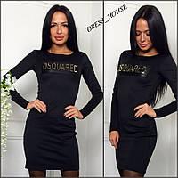 Женское короткое стильное платье Dsquared2 ткань дайвинг черное