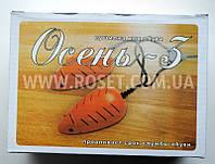 Электрическая сушилка для обуви - Осень-3