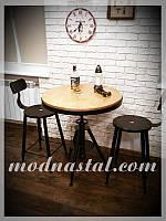 Набор Loft Style (стол + 2 стула)