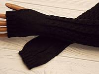 Митенки вязанные длинные (рукав, довяз)