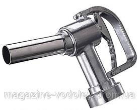 Пистолет для топлива MX-290М