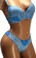 Комплект женский нижнего белья: бюстгальтер чашка С на тонком поролоне и трусы-стринги. Розница, опт.