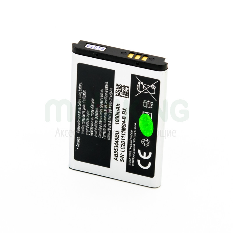 """Оригинальная батарея на Samsung C5212 для мобильного телефона, аккумулятор для смартфона. - Интернет Магазин """"Liman"""" в Киеве"""