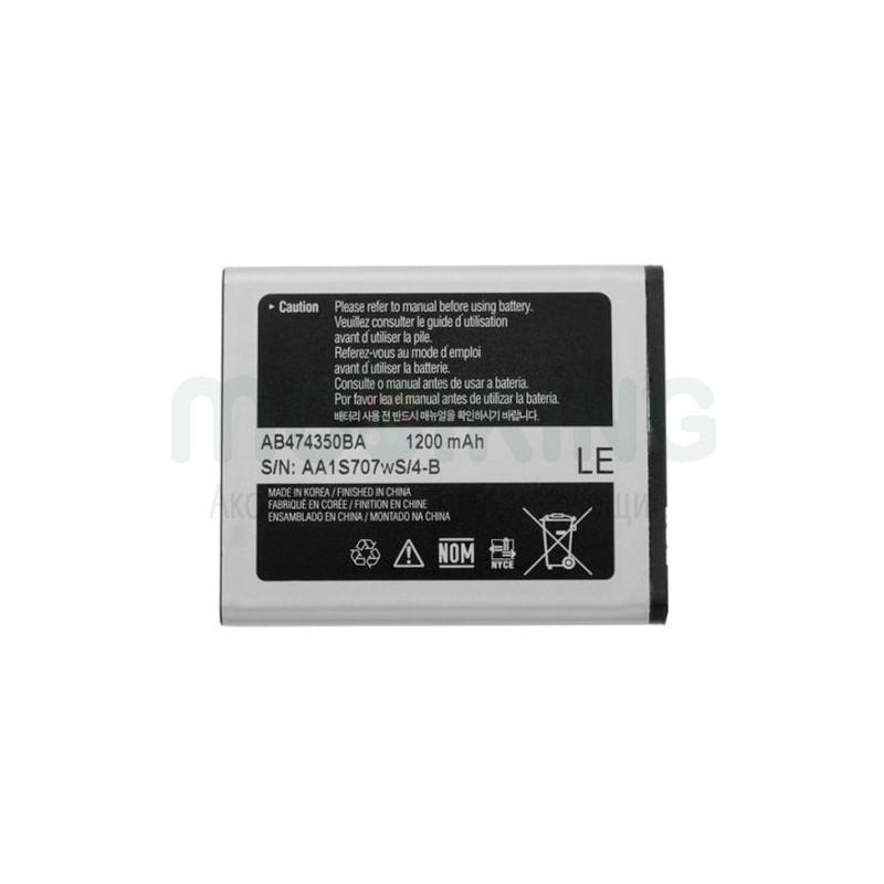 Оригинальная батарея на Samsung D780 для мобильного телефона, аккумулятор для смартфона.