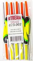 Поплавок Stream 023-002 (уп.10шт)