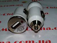 Универсальное зарядное устройство в автомобильный прикуриватель 12-24V под usb, Адаптер 5V*1A usb, vx-01