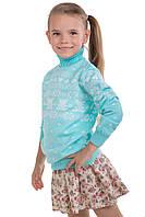 """Теплый вязанный свитер """"Степашка"""" для девочки, цвет бирюза"""