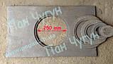 Плита чугунная (400х700мм) печи, грубу, мангал, барбекю, фото 5