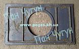 Плита чугунная (400х700мм) печи, грубу, мангал, барбекю, фото 6