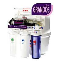 Система обратного осмоса Raifil GRANDO 5 RO905-550-EZ