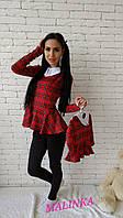 Женский и детский стильный костюм-двойка: баска и лосины (отдельно мама и дочка)
