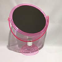 Зеркало настолькое косметическое пластик розовый, фото 1