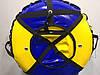 Надувные санки тюбинг ,диаметр 130 см