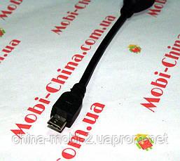 USB OTG host MicroUSB, фото 3