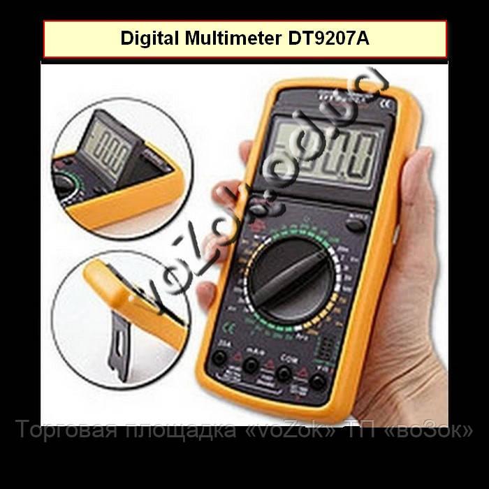 Мультиметр универсальный цифровой с поворачивающимся дисплеем тестер Digital Multimeter DT 9207A