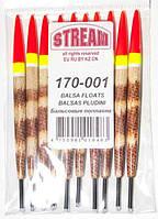Поплавок Stream 170-001 (уп.10шт)
