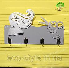 Вешалка для одежды, вешалка в салон красоты, декор для парикмахерской