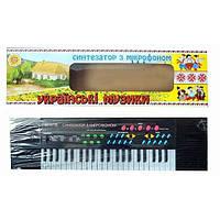 Пианино синтезатор с микрофоном BT-3738 UKR