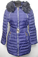 Зимнее женское пальто на замке с капюшоном синее