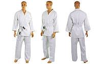 Кимоно для дзюдо белое MATSA рост 120 (00), фото 1