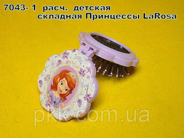 7043- 1  расч.  детская складная Принцессы LaRosa