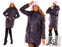 Теплая курточка на синтепоне ткань плащевка цвет темно-синий