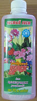 Жидкое удобрение для цветущих растений Успех, 0,3л.