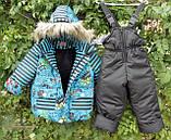 Зимний комбинезон  длямальчика, фото 2