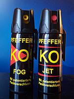 Купить лучшие немецкие газовые баллончики для самообороны Pffeffer KO (Германия)