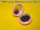 Щетка для волос La Rosaпринцессы 7044, фото 3