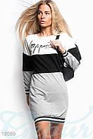 Спортивное мини платье. Цвет серый.