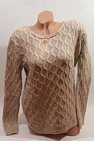Свитера женские большие размеры 50-54 оптом Турция A/827