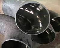 Отвод стальной  эмалированный ф 33 (Ду 25)